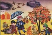 Знакомим детей с осенними  явлениями природы