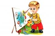 Творчество в жизни наших ребят