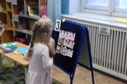 Организация образовательной деятельности с детьми в ДОУ