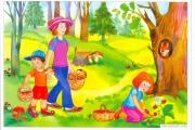 Памятка для родителей по безопасности детей  в летний период.